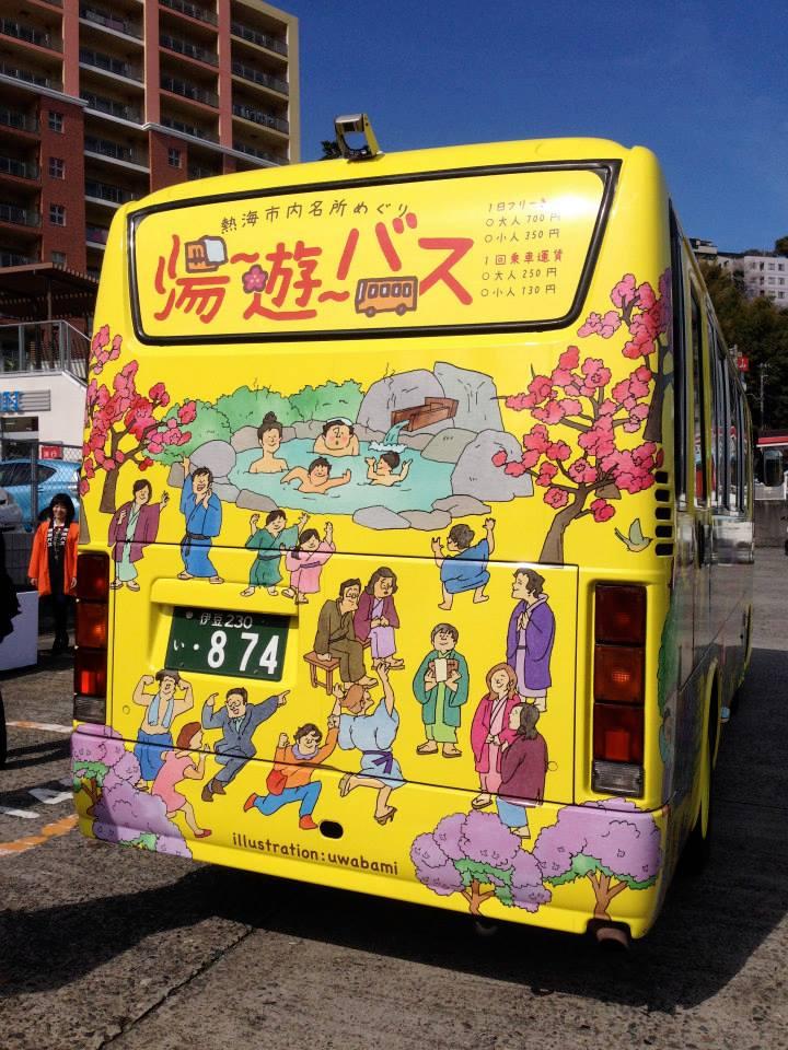 f:id:uwabami_jp:20160726214101j:plain