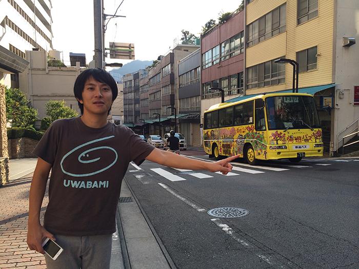 f:id:uwabami_jp:20160726234201j:plain