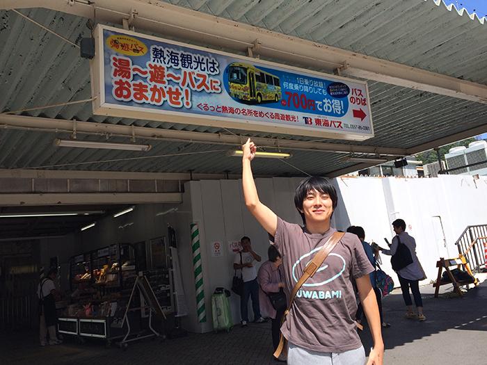 f:id:uwabami_jp:20160726234624j:plain