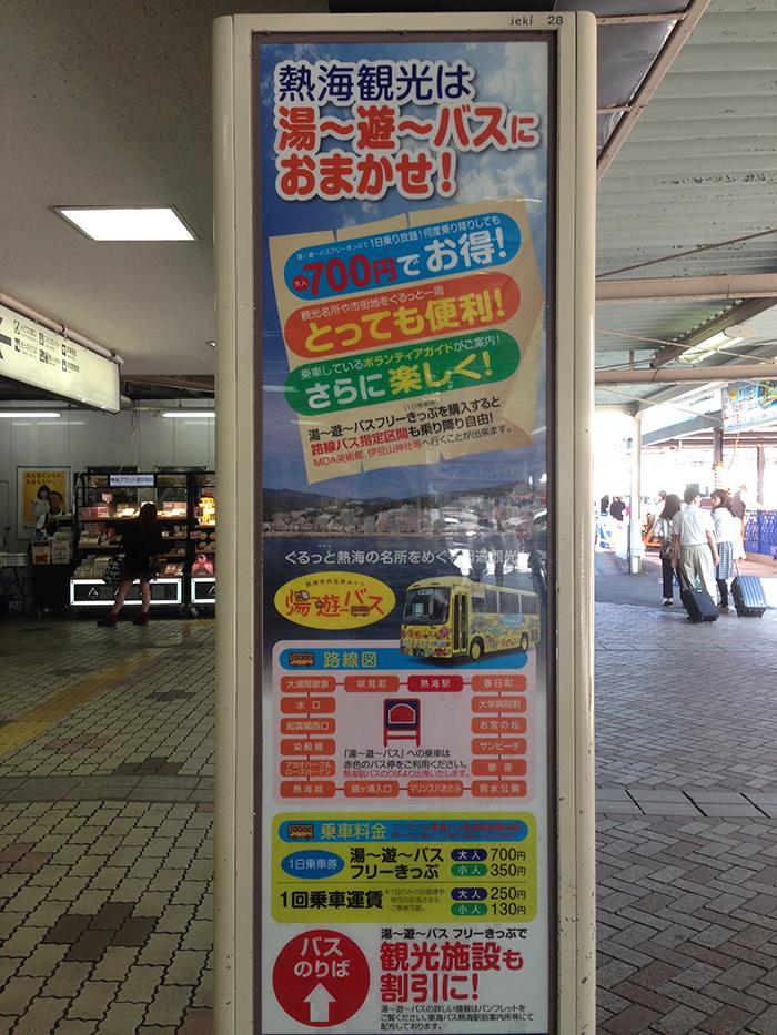f:id:uwabami_jp:20160726234646j:plain