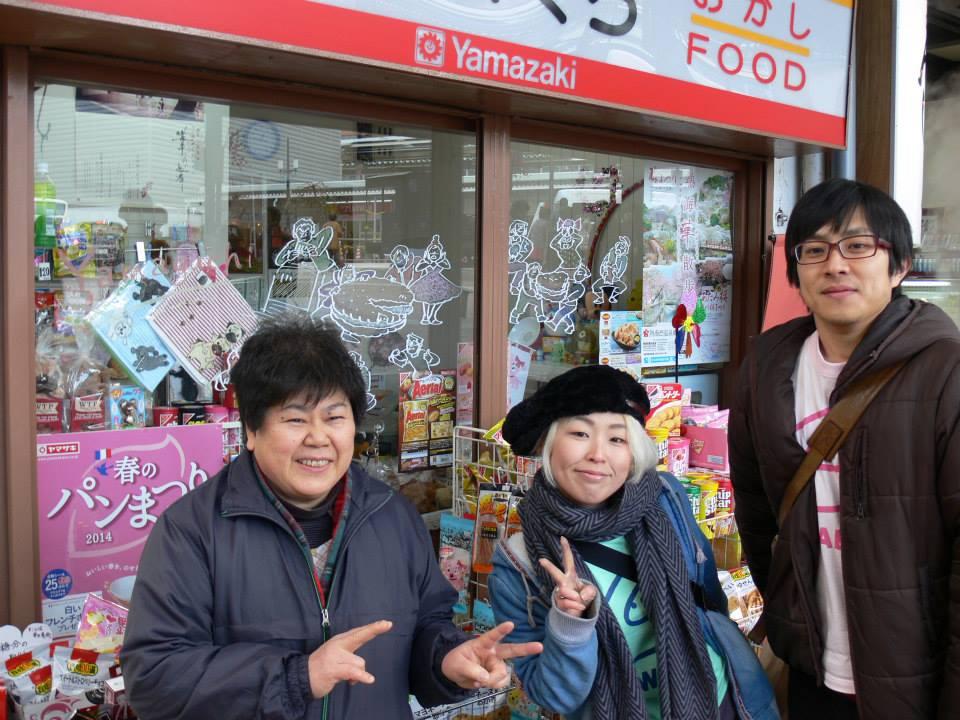 f:id:uwabami_jp:20160727002220j:plain