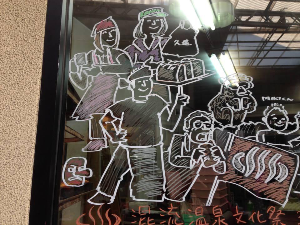 f:id:uwabami_jp:20160727003118j:plain