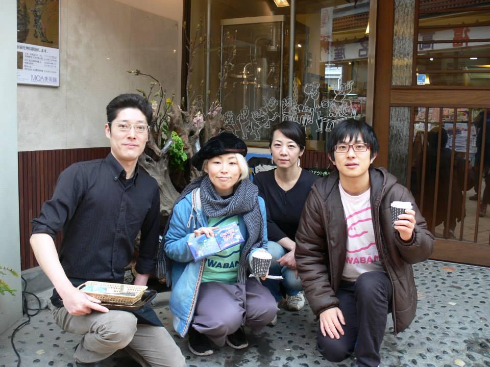 f:id:uwabami_jp:20160727003212j:plain