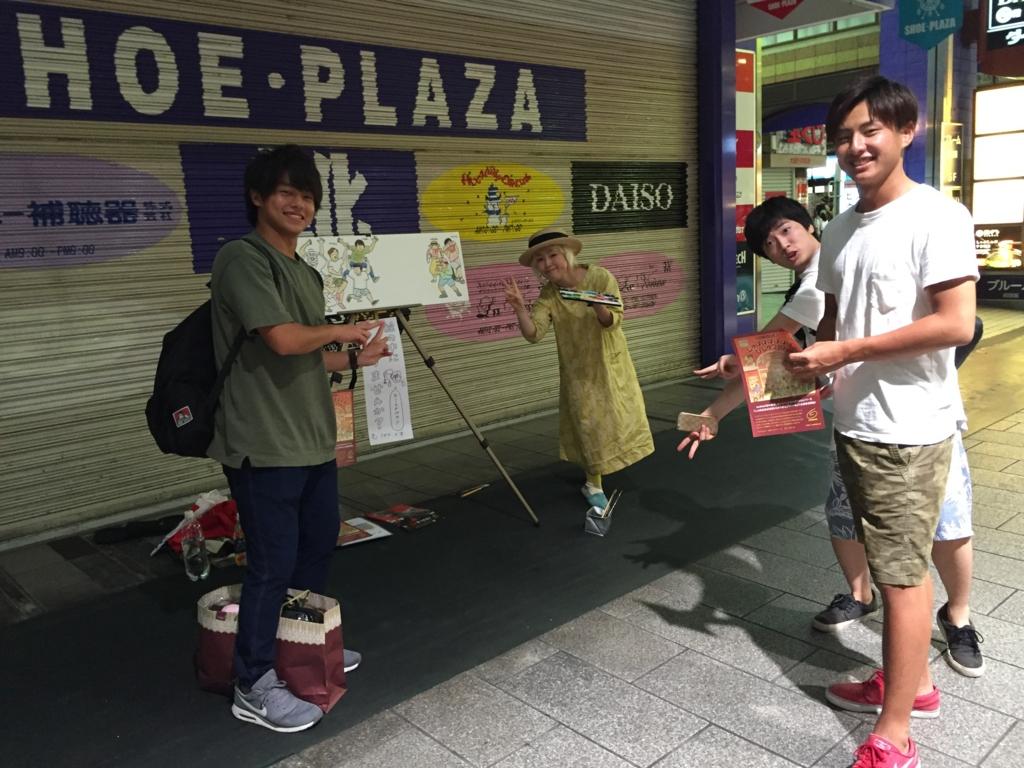 f:id:uwabami_jp:20160729182308j:plain