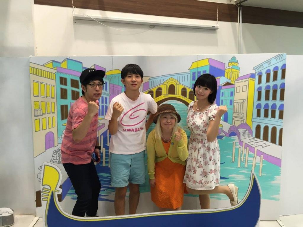 f:id:uwabami_jp:20160729184425j:plain