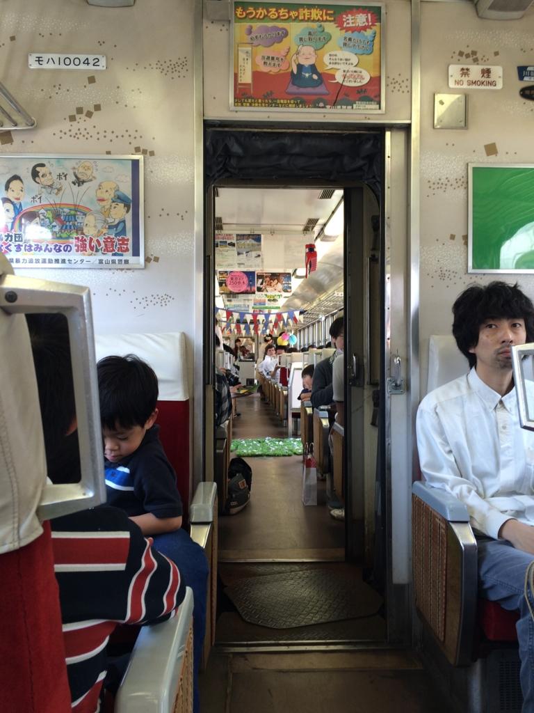 f:id:uwabami_jp:20160729211250j:plain