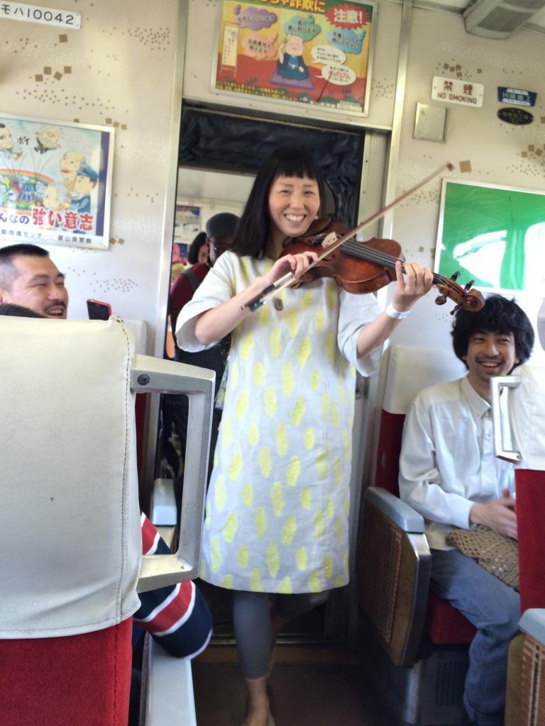 f:id:uwabami_jp:20160729211418j:plain