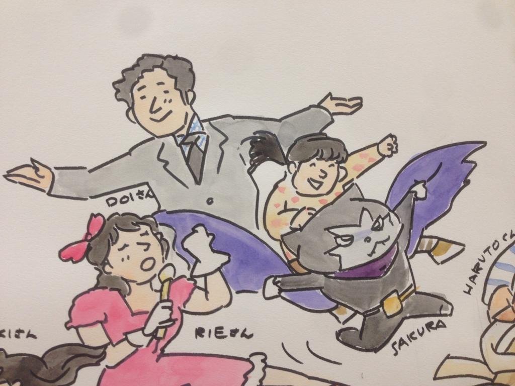 f:id:uwabami_jp:20160730170623j:plain