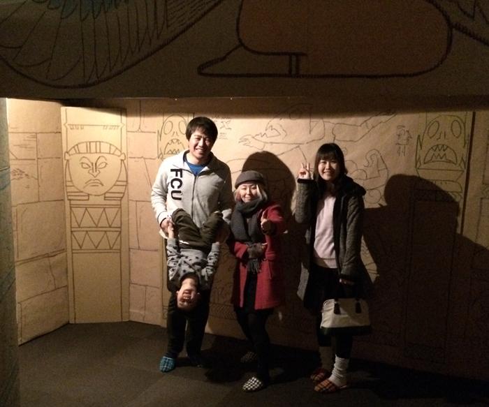 f:id:uwabami_jp:20160730172655j:plain