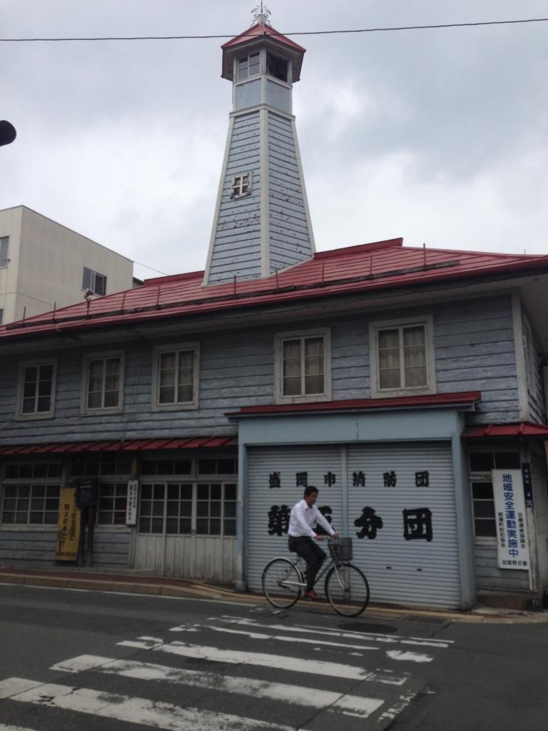 f:id:uwabami_jp:20160806203916j:plain