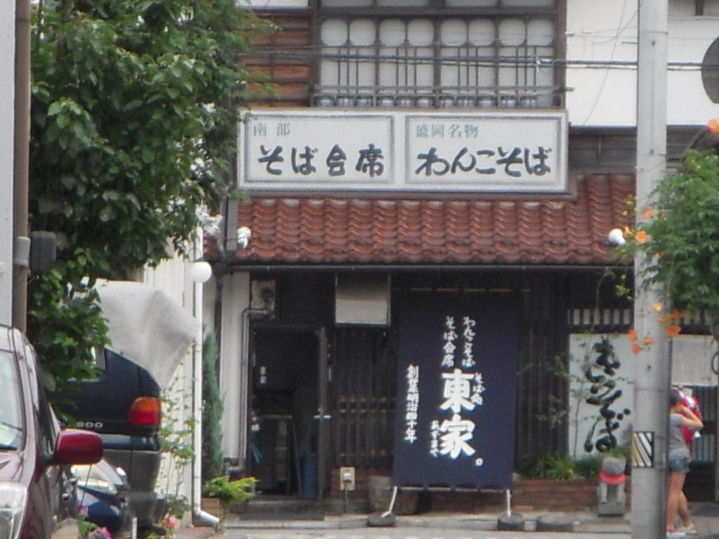 f:id:uwabami_jp:20160806204728j:plain