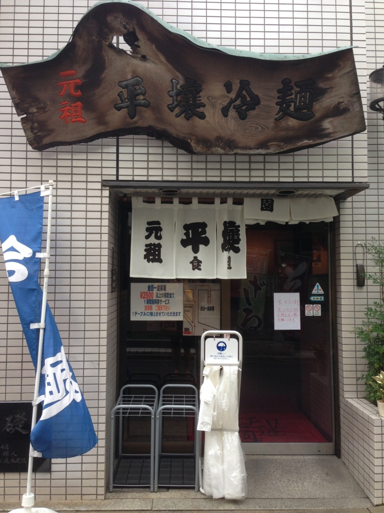 f:id:uwabami_jp:20160806204757j:plain
