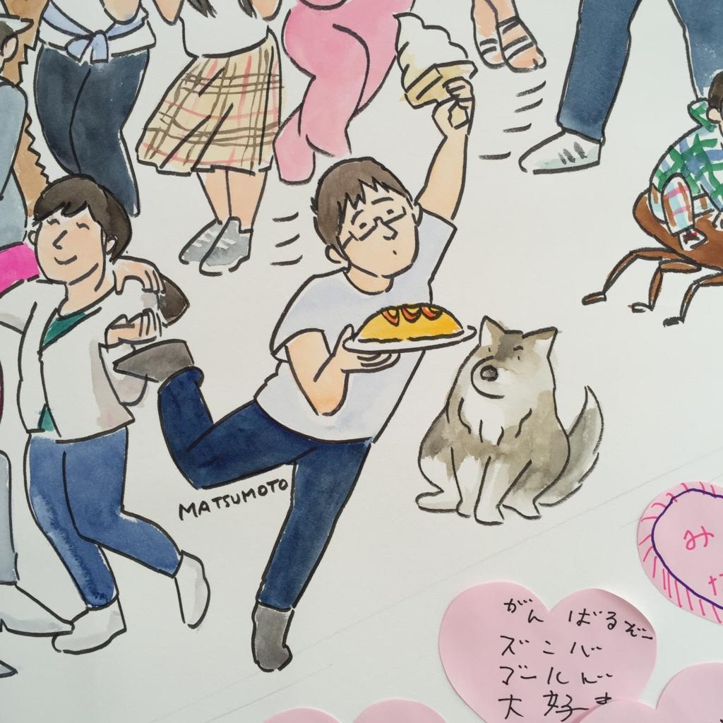 f:id:uwabami_jp:20160829192501j:plain