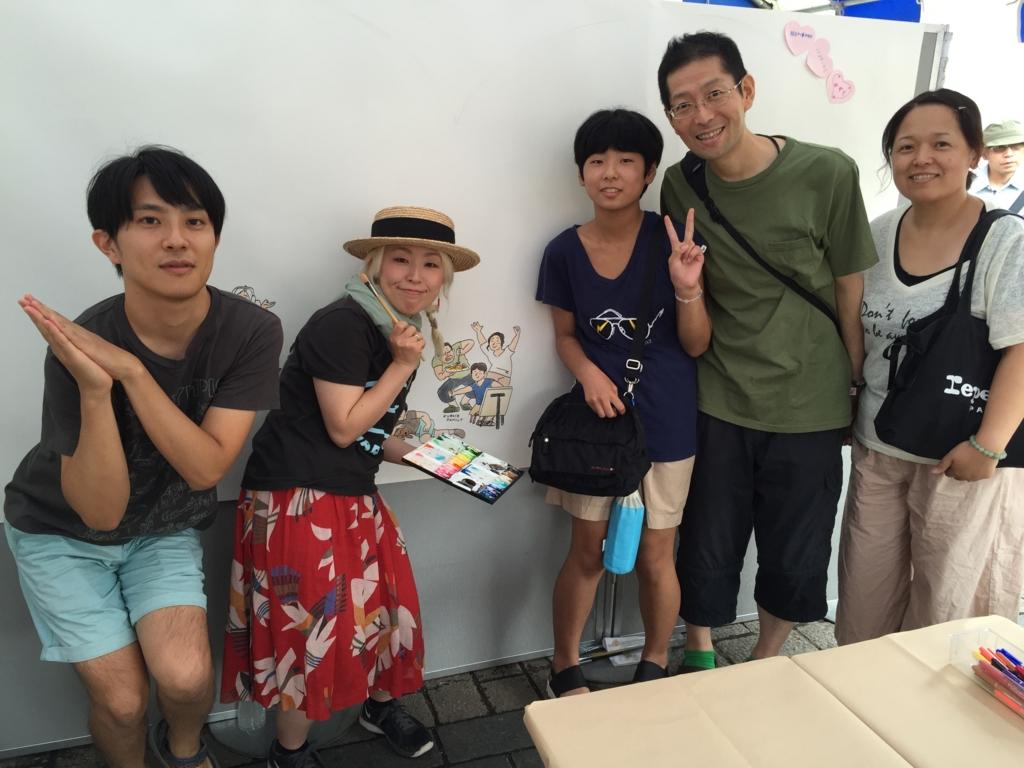 f:id:uwabami_jp:20160829193010j:plain