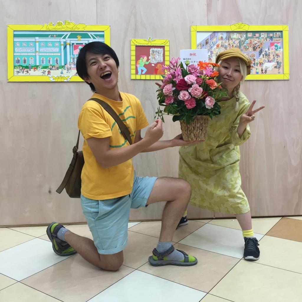 f:id:uwabami_jp:20161019125717j:plain