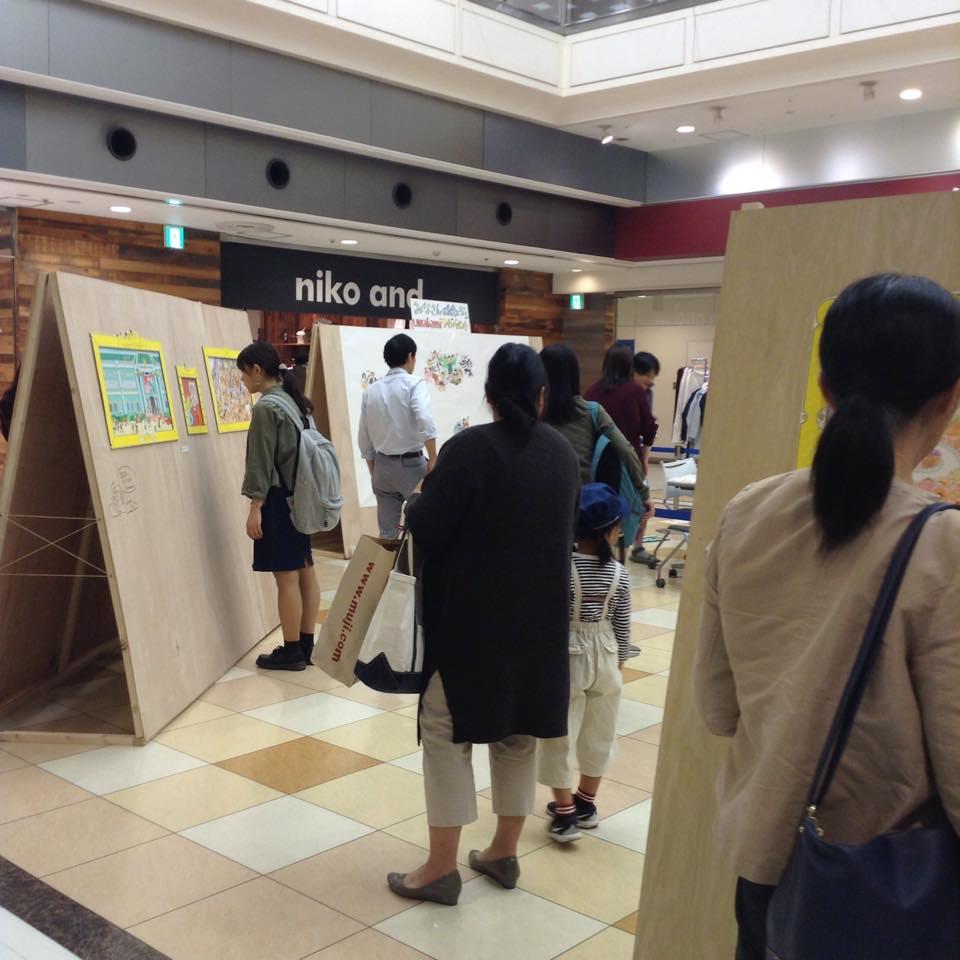 f:id:uwabami_jp:20161019131513j:plain