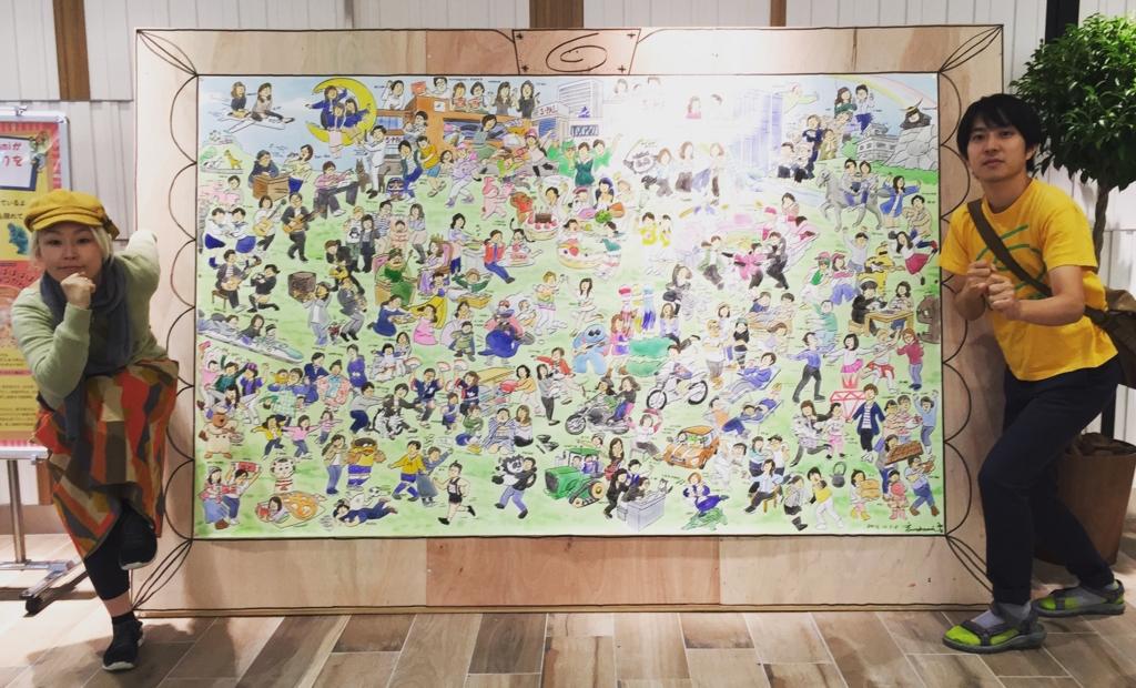 f:id:uwabami_jp:20161020180803j:plain
