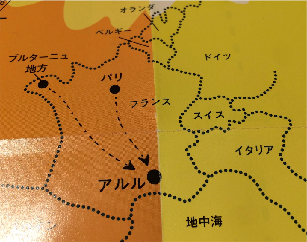 f:id:uwabami_jp:20161025175357j:plain