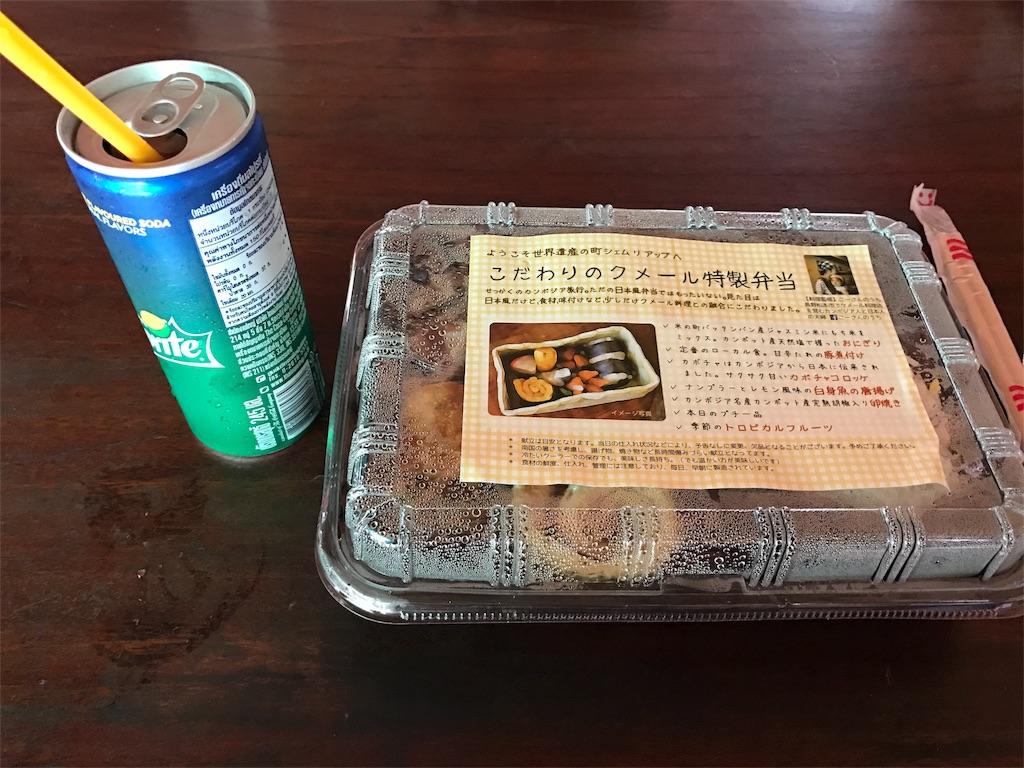 f:id:uwabami_jp:20161221184142j:image