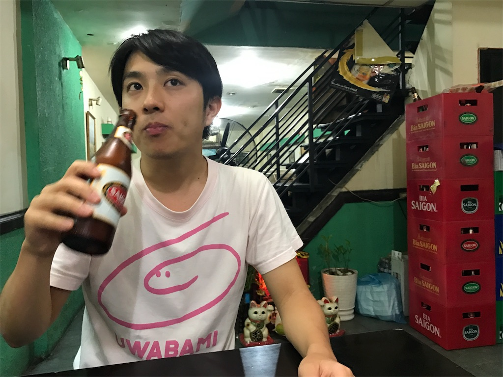 f:id:uwabami_jp:20161221213428j:image