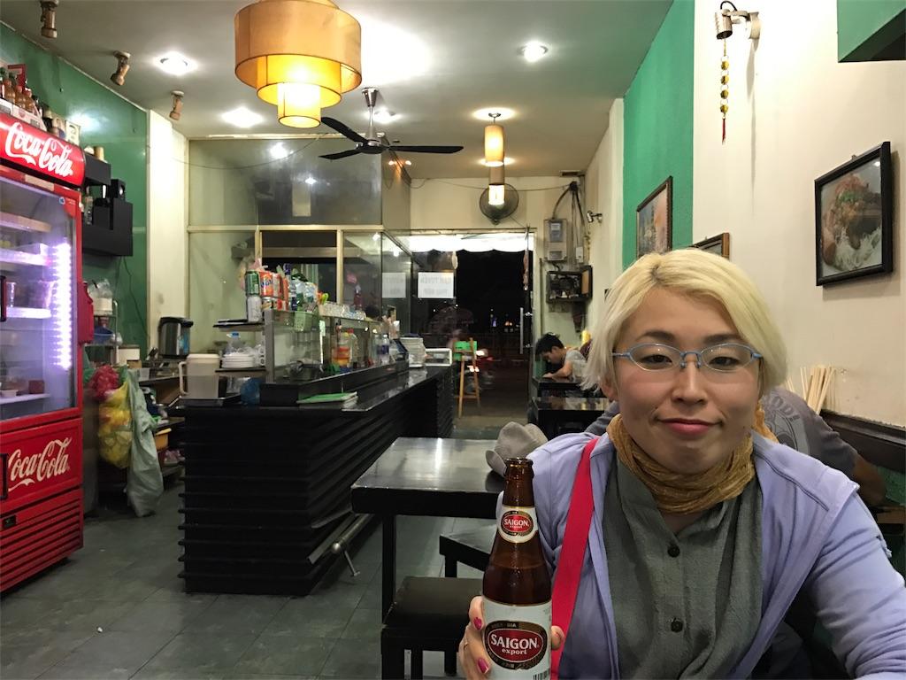 f:id:uwabami_jp:20161221213501j:image