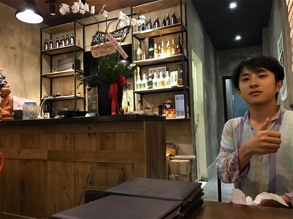 f:id:uwabami_jp:20161221222847j:image