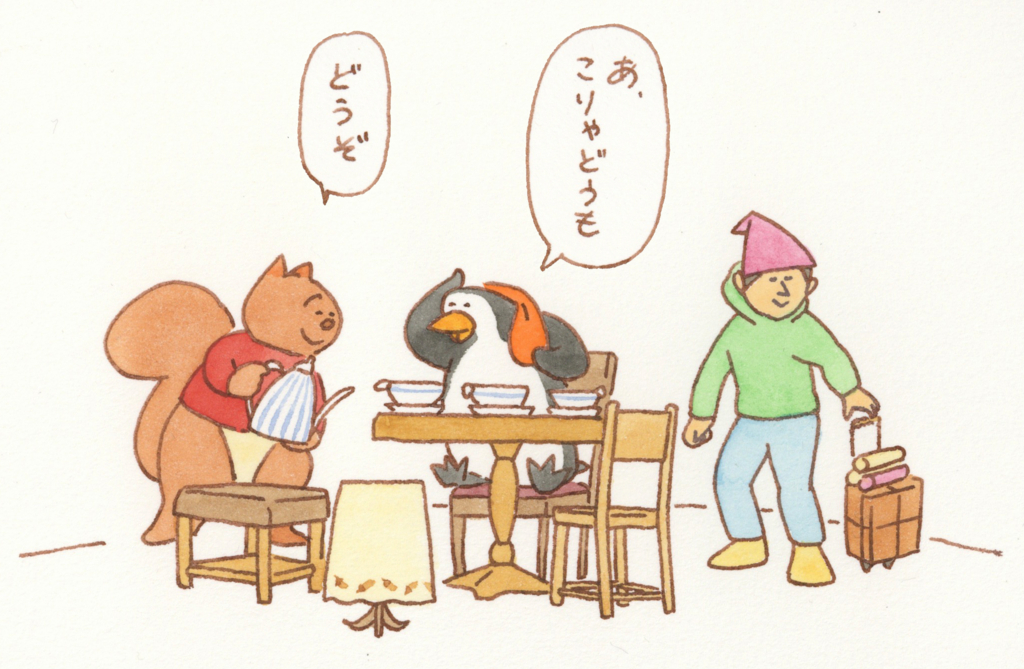 f:id:uwabami_jp:20170306215659j:plain