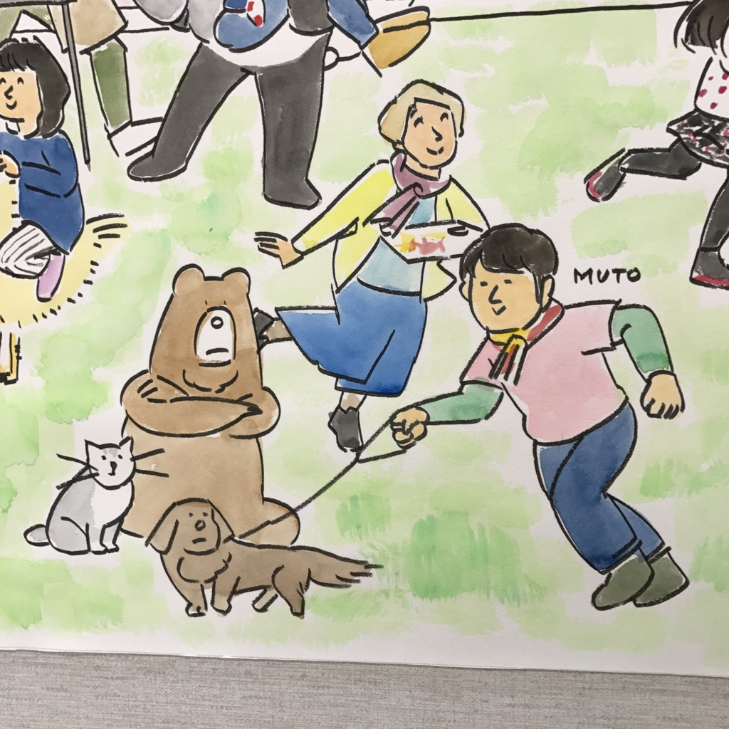 f:id:uwabami_jp:20170308223906j:plain