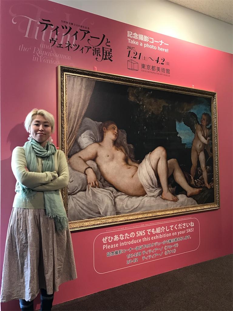 f:id:uwabami_jp:20170324192344j:image