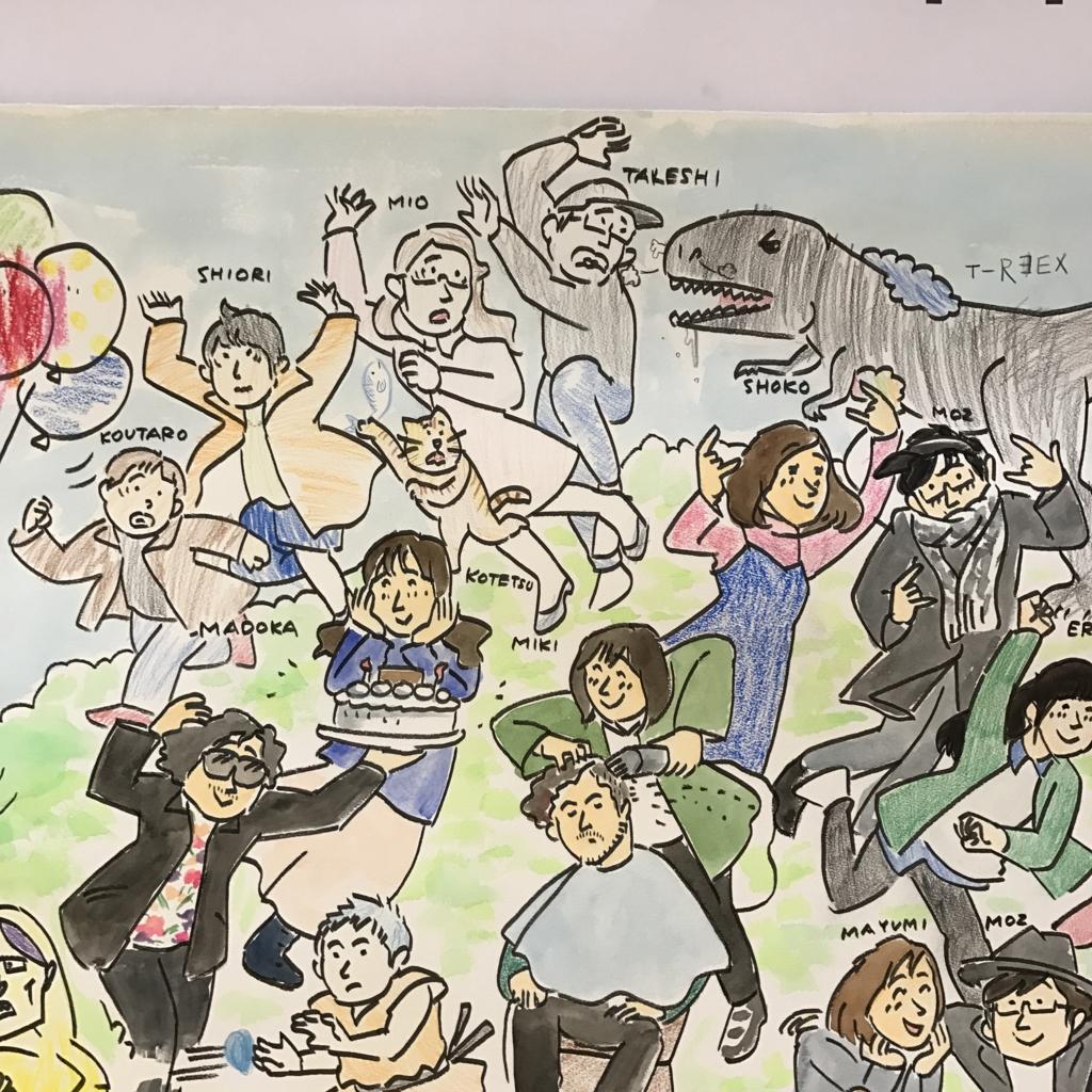 f:id:uwabami_jp:20170408162745j:plain