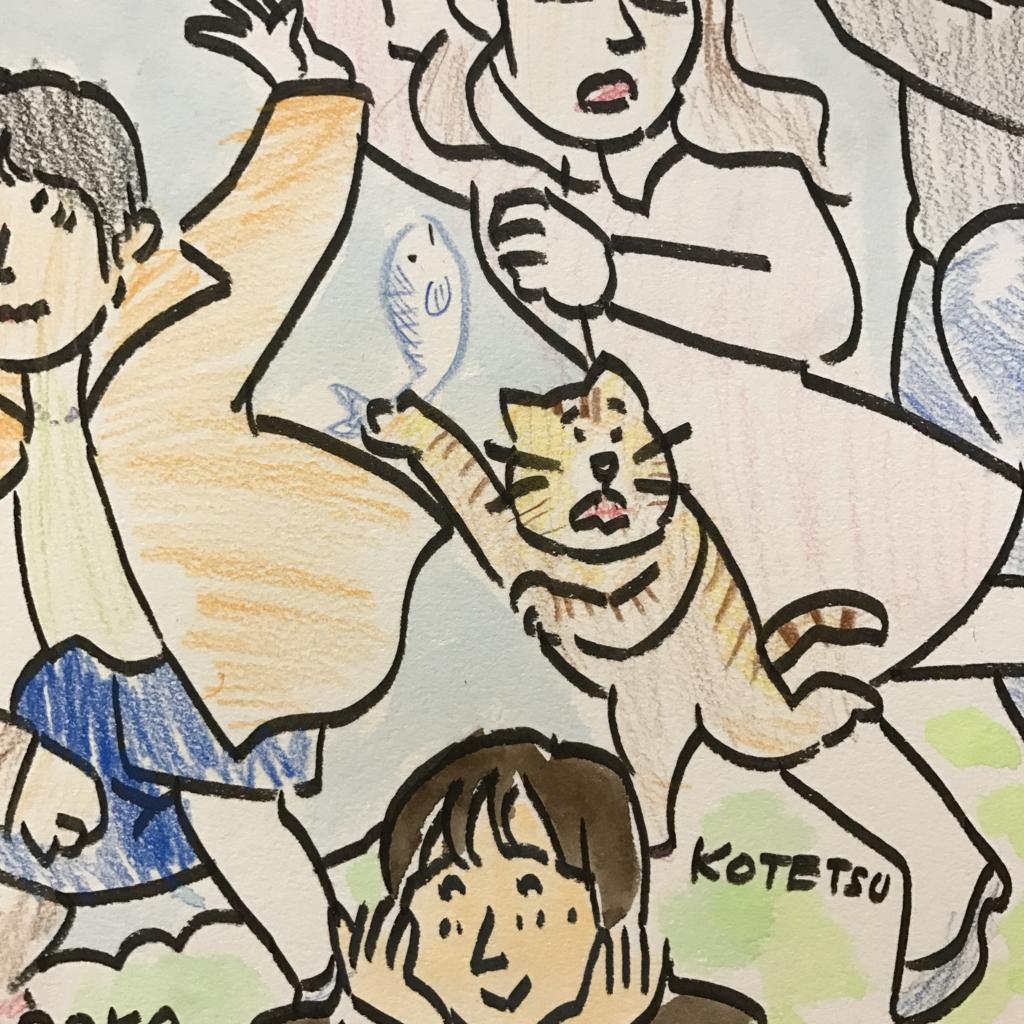 f:id:uwabami_jp:20170408162759j:plain