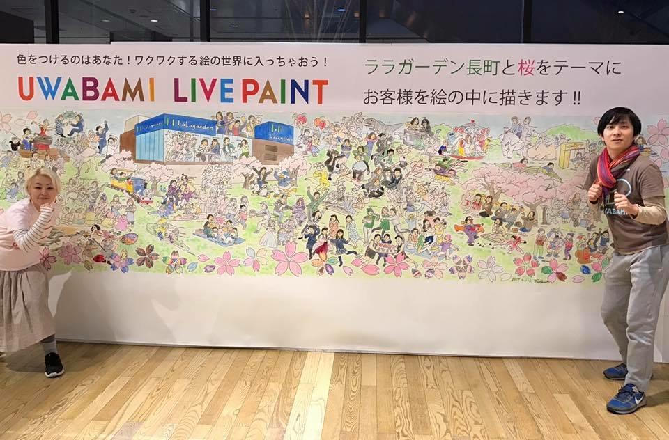 f:id:uwabami_jp:20170409000731j:plain