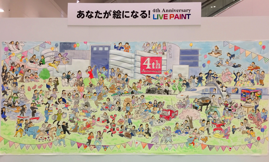 f:id:uwabami_jp:20170413201437j:plain
