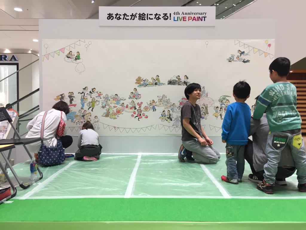 f:id:uwabami_jp:20170413201616j:plain