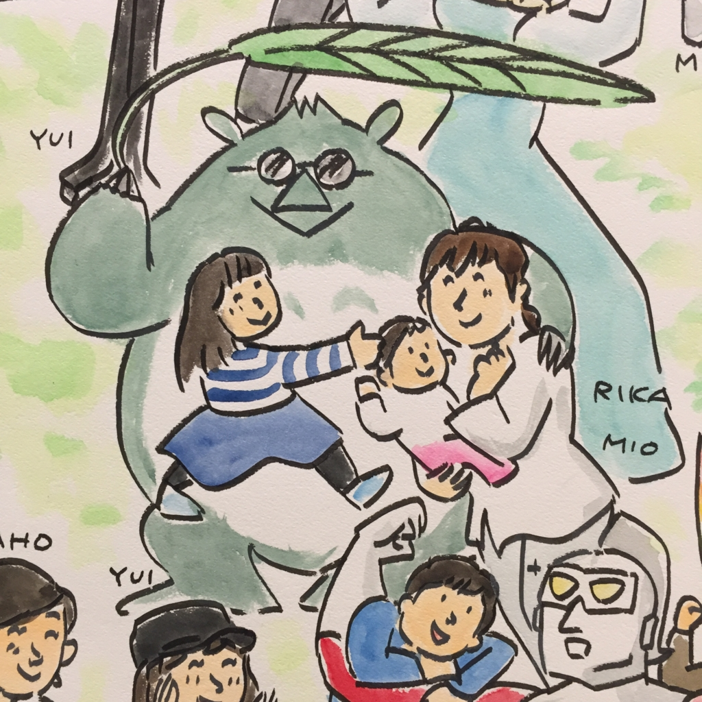 f:id:uwabami_jp:20170414180759j:plain