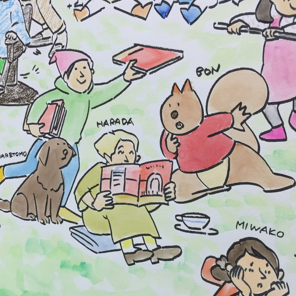 f:id:uwabami_jp:20170423134424j:plain