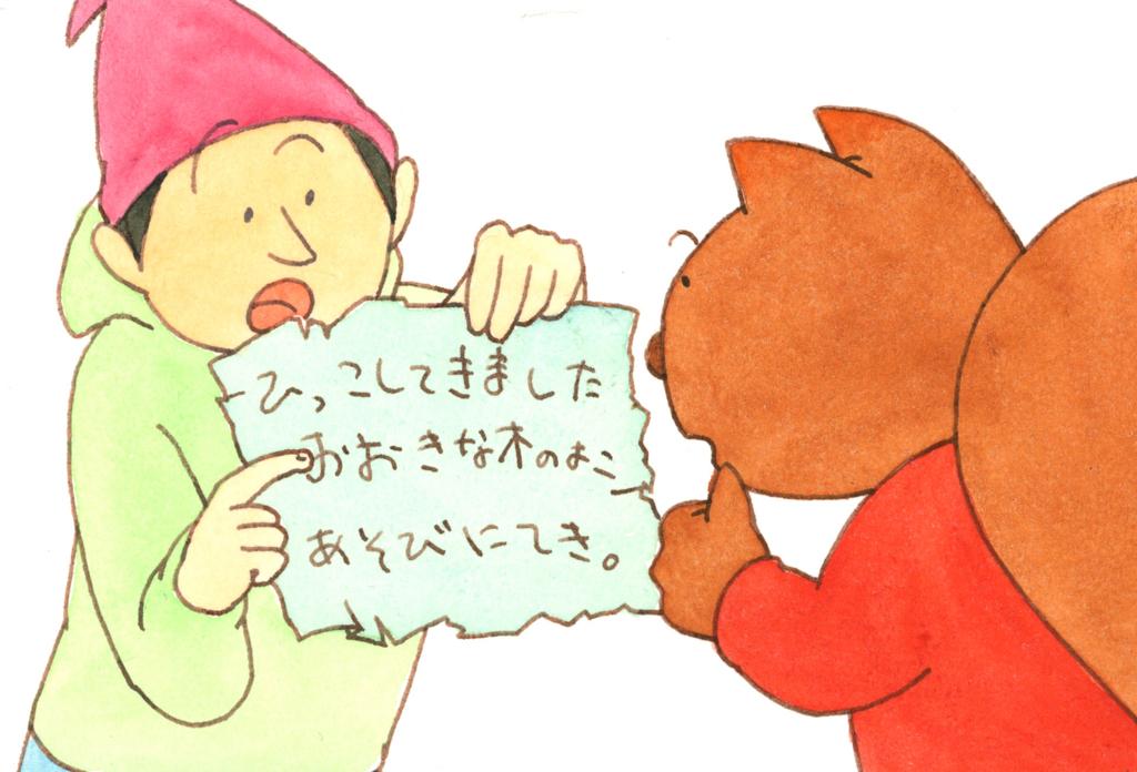 f:id:uwabami_jp:20170423225940j:plain