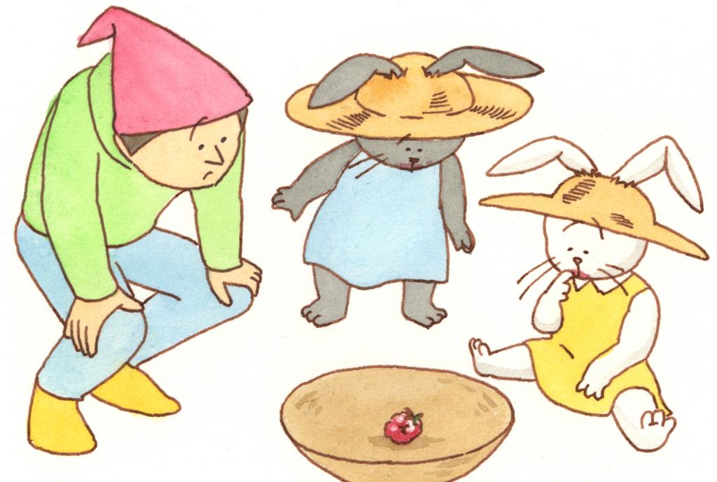 f:id:uwabami_jp:20170510193002j:plain