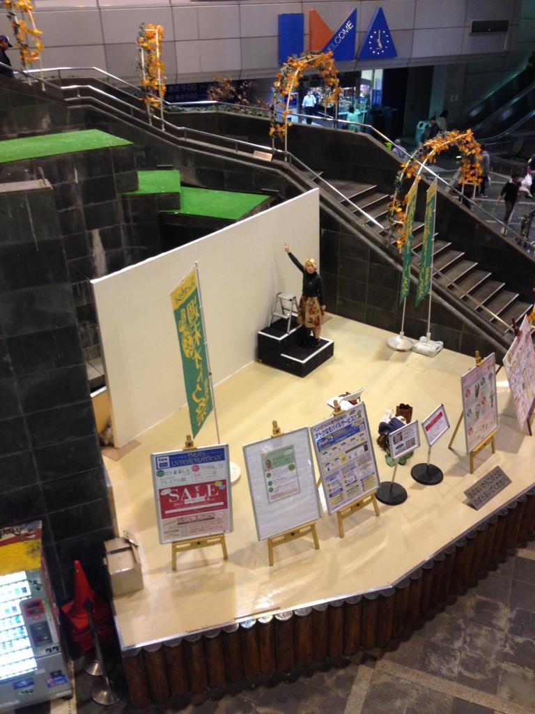 f:id:uwabami_jp:20170511120408j:plain
