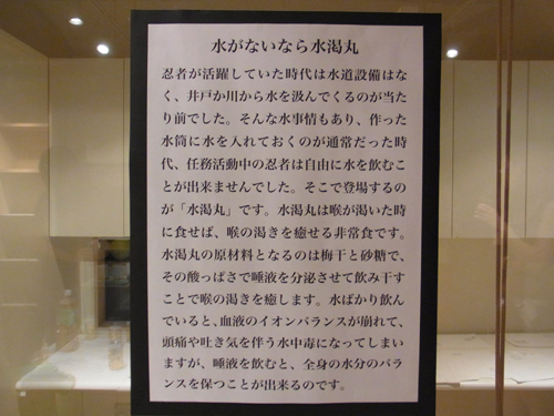 f:id:uwabami_jp:20170511121822j:plain