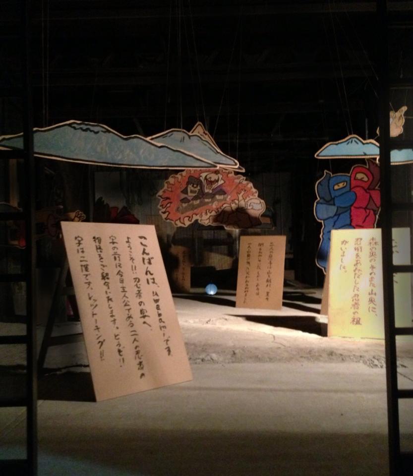f:id:uwabami_jp:20170511121902j:plain