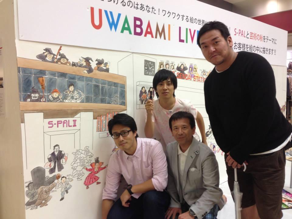 f:id:uwabami_jp:20170516142419j:plain