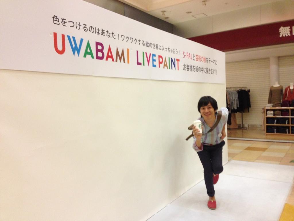 f:id:uwabami_jp:20170516142601j:plain
