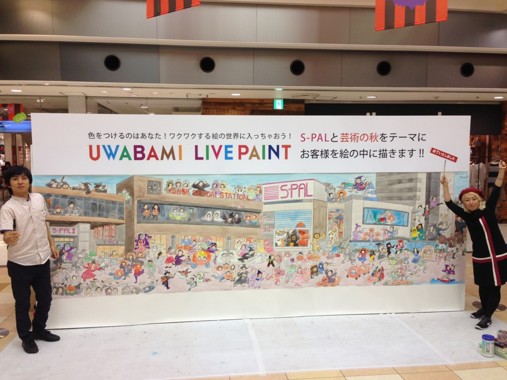 f:id:uwabami_jp:20170516142955j:plain
