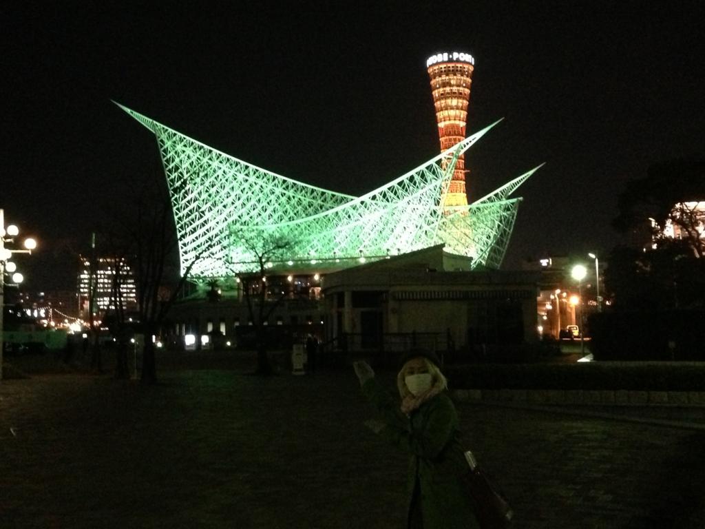 f:id:uwabami_jp:20170516155937j:plain