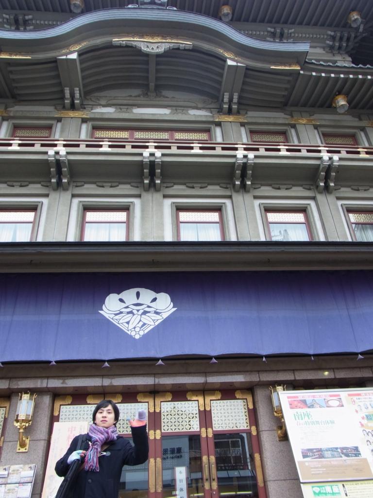 f:id:uwabami_jp:20170516162459j:plain