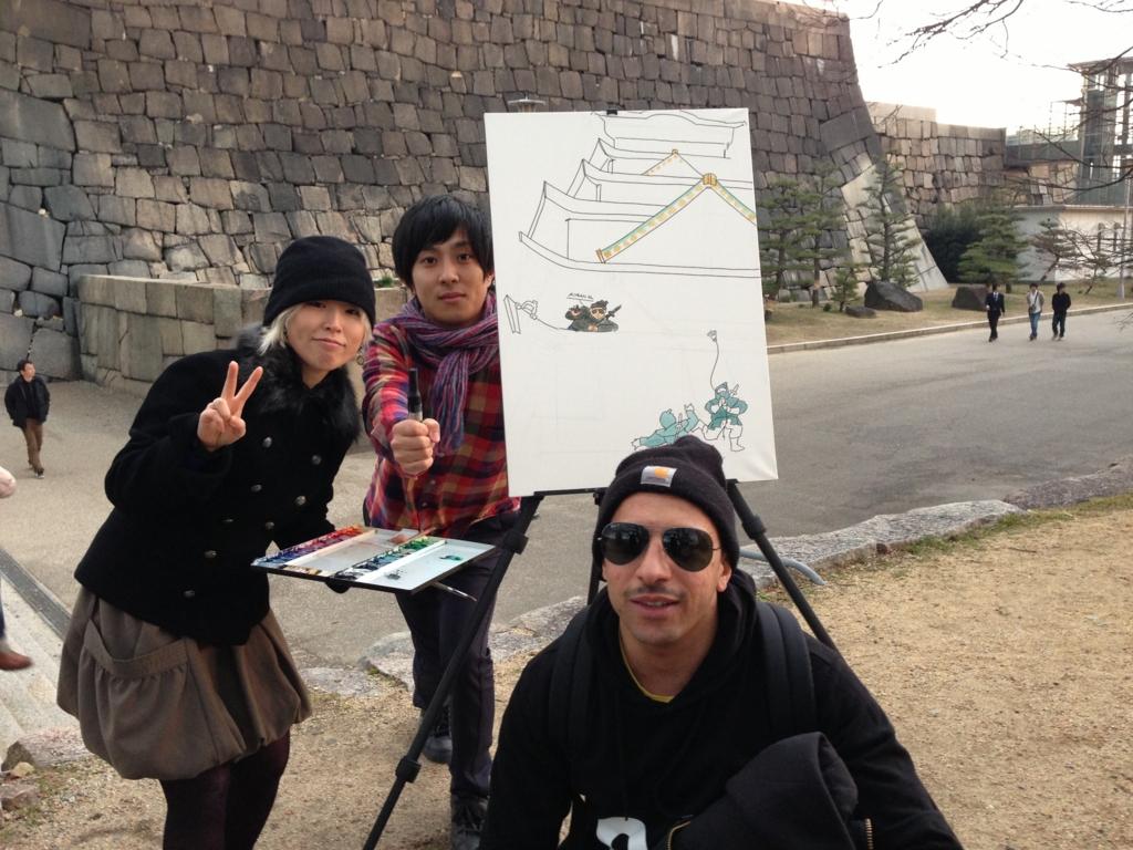 f:id:uwabami_jp:20170516162754j:plain
