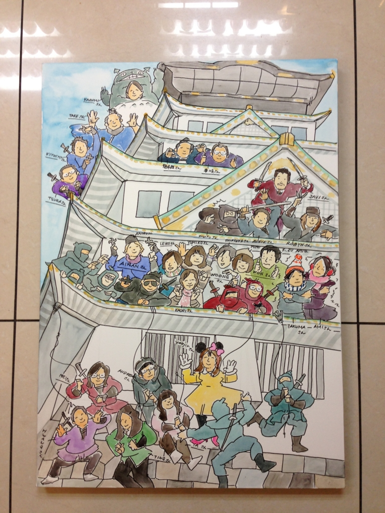 f:id:uwabami_jp:20170516163132j:plain