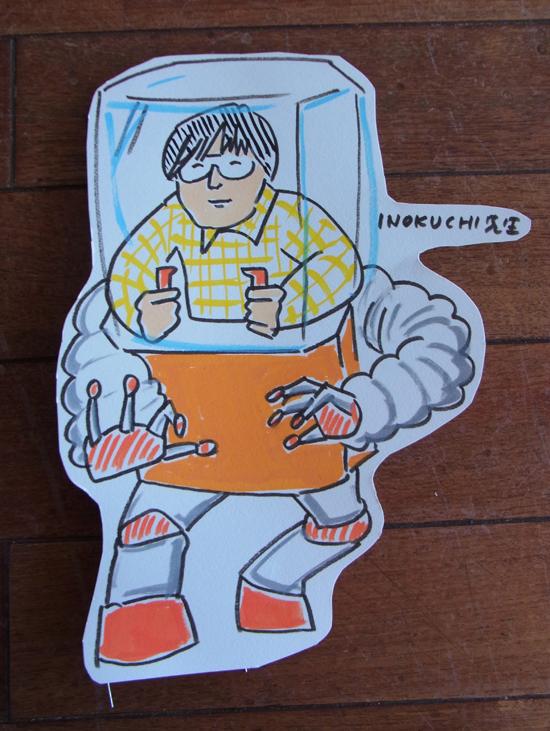 f:id:uwabami_jp:20170516164018j:plain