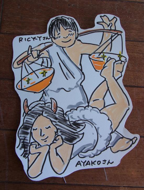 f:id:uwabami_jp:20170516164041j:plain